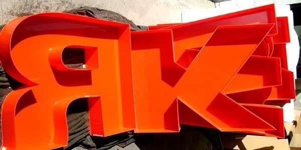 LettersfabricatedHighImpact